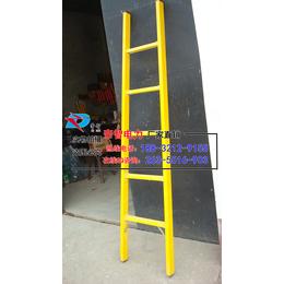 dz-绝缘梯的专业生产