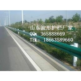 广西钦州浦北县波形梁钢护栏板生产厂家君安护栏报价