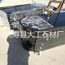 生产加工中国黑  河北黑   山西黑墓碑板材
