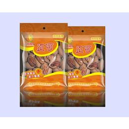 贵阳雅琪、贵州省食品袋、食品袋厂家