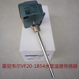 霍尼韦尔水管温度传感器VF20-1B54