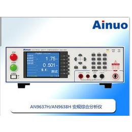 艾诺安规综合分析仪AN9638H和AN9637H
