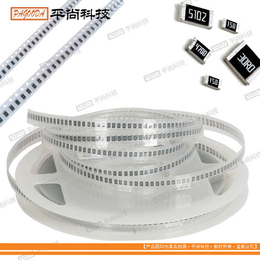 供应贴片电阻 0805F6.2K ****配套供应贴片电容电阻
