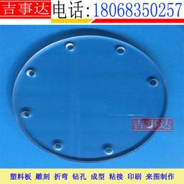 机械设备防护罩加工 吉事达板业厂家来图定制切割