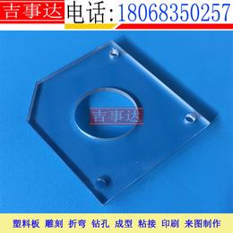 实心板PC板加工 吉事达厂家可来图加工定制