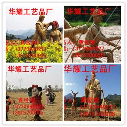 华耀工艺品-稻草人手工编织儿童游戏迷宫设计可来图定制