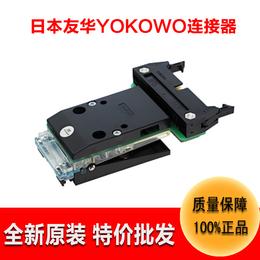 连接器厂家YOKOWO连接器CCNL-100-26-FRC
