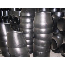 异径管 碳钢同心异径管 孟村碳钢同心异 广浩管件
