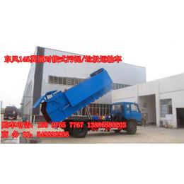 污泥运输-10方12方污泥运输车价格及详细说明