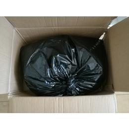 厂家现货供应光引发剂TMBI 41532-84-7