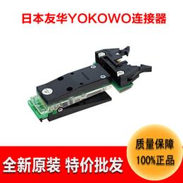 YOKOWO连接器CCNS-050-12-FRC高频端子线
