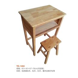 江西 实木学生课桌 单人课桌椅 厂家直销