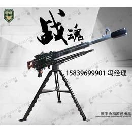 景区游乐-游乐场万博manbetx官网登录厂家-战魂-全国招商