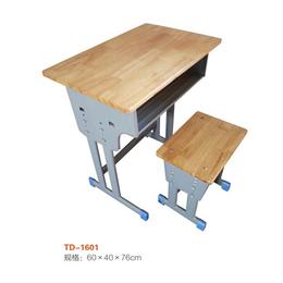 江西双柱单人课桌椅学生学校课桌  厂家直销