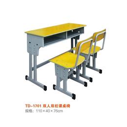 江西  双柱双人课桌椅学生学校课桌  厂家直销