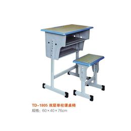 江西 单人双层单柱课桌椅学生学校课桌 厂家直销