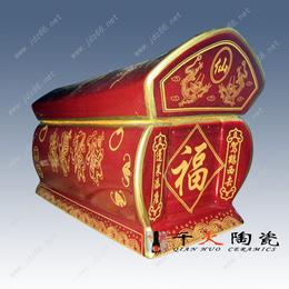 千火陶瓷定做陶瓷棺材 生产陶瓷棺材厂家 景德镇陶瓷骨灰盒