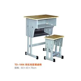 江西 单人单柱双抽屉课桌椅学生学校课桌 厂家直销