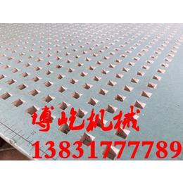 1200x2400mm石膏板冲孔模具