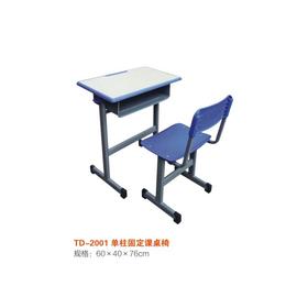 江西 单人固定课桌椅学生学校课桌 厂家直销