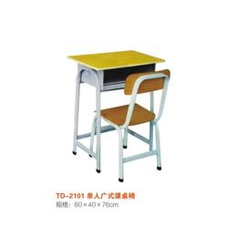 江西 单人广式课桌椅学生学校课桌 厂家直销