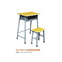 江西 单人广式反弯课桌椅学生学校课桌 厂家直销