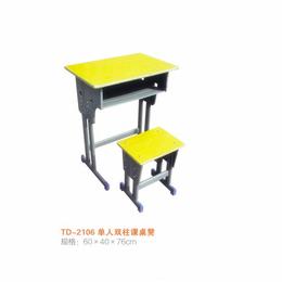 江西 单人双柱课桌椅学生学校课桌课桌凳 厂家直销