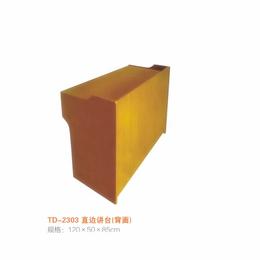江西 教师学校讲桌 实木讲台