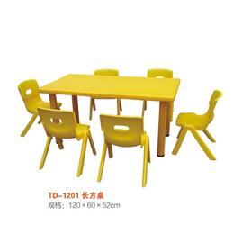 专用彩色长方形幼儿园玩具桌学习桌