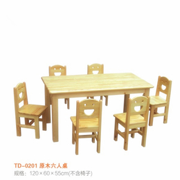 江西幼儿园课桌椅六人多人课桌椅缩略图