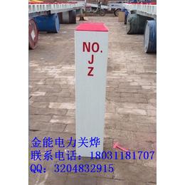 广西贵港市国土局基本农田保护界桩金能生产厂家 质量保证