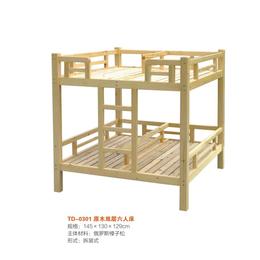 托管班上下铺木床四人款儿童床