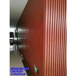 供应山东长城板 凹凸铝板吊顶 墙面装饰铝板