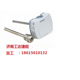 QAE2111.010西门子浸入式水温温度传感器