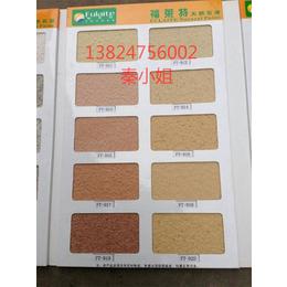 广东梅州真石漆厂家直销价格实惠