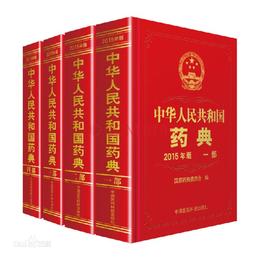 广州将道15年_复合袋相容性试验哪家专业_复合袋相容性试验