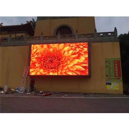 苏州金迅捷科技(图)|led显示屏厂家|显示屏