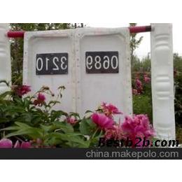 专业生产百米桩模具  里程碑模具价格