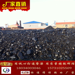 厂家直销JH-101高温煤沥青大量用于防水卷材耐火材料的应用