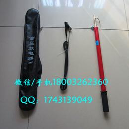 放电棒FDB型 35KV 1米 1.5米 高压放电棒