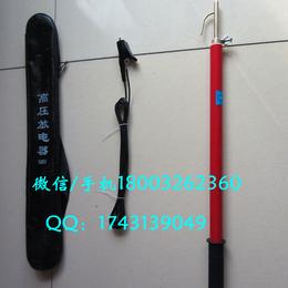 放电棒低压放电器 35KV 1米 1.5米 高压放电棒