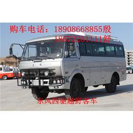 东风物探车EQ6600型四驱越野客车 18908668855
