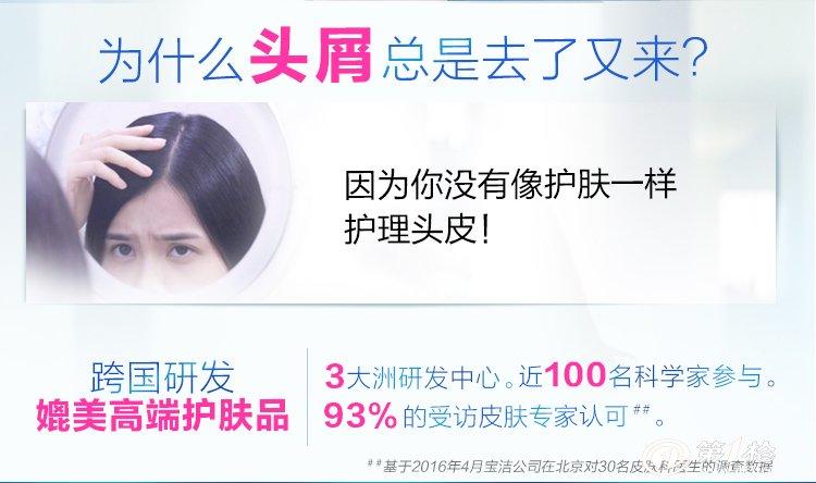 洗发水 海飞丝海洋活力洗发水400ml海飞丝洗发水价格表   成分:水