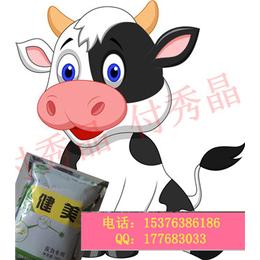 健美反刍降低奶牛体细胞调节肠道专用活菌制剂