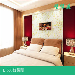 壁绿美墙衣微投资无风险全方位扶持墙衣加盟设备