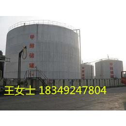 供应 成都 工业酒精 用于燃煤锅炉