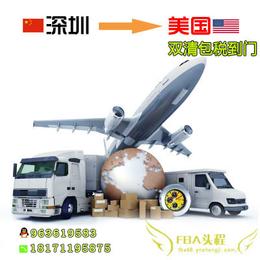 供应亚马逊FBA头程货代专业亚马逊物流FBA头程货代