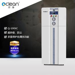 仟净Q-100XC超纯水机   超纯水设备厂家