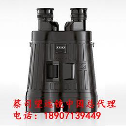 供应原装进口蔡司20X60S高倍望远镜蔡司望远镜中国总代理