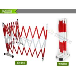 玻璃钢安全围栏+片状伸缩围栏-南通玻璃钢绝缘围栏价格